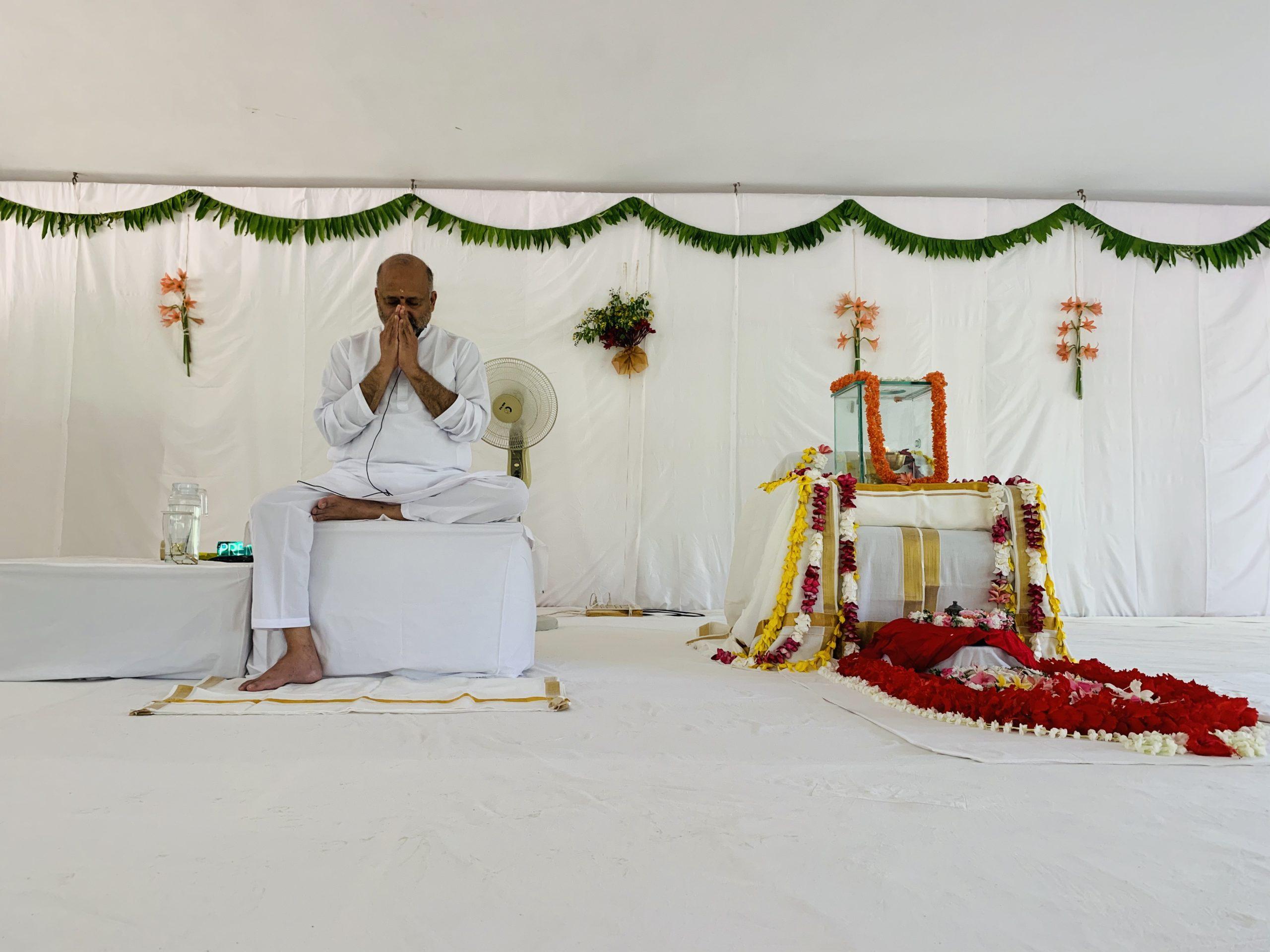 Guru Aaradhana 2020